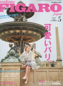 Madame Figaro Japon couverture